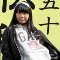 2015年 第51回湘南工科大学 松稜祭 ダンスパフォーマンス その36