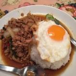 『【タイ料理】ガパオ食堂@渋谷』の画像