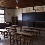 『いつか行きたい日本の名所 二十四の瞳映画村』の画像