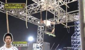 【テレビ】   海外勢も参加したSASUKE27 第3ステージ・ファイナルステージ 海外の反応