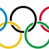 『【みんなもアイデア出せw】オリンピックの新競技を提案してみるwwwww』の画像
