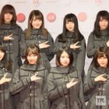 『【欅坂46】日刊スポーツ『紅白での菅井の礼儀正しさに感心。隣にいた有名な女性グループはキャピキャピしながらスマホで記念撮影をしていました。』』の画像