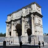 『行った気になる世界遺産 ローマ歴史地区 コンスタンティヌスの凱旋門』の画像