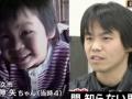 【緊急事態】警察が17年間軟禁事件の和田竜人は「行方不明の松岡伸矢ではない」と判断 / 別の名が浮上