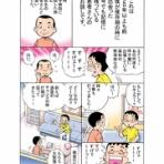 透析バンザイ!!!