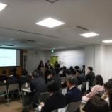 『【早稲田】論文大会予選』の画像
