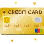 日本で「クレジットカード」が普及しないのは何故か?