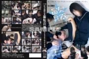 BYD-23 女子高生☆最臭兵器