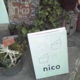 『nicoの手作りチーズケーキ』の画像