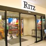 『9/29 RITZ高槻 特日』の画像