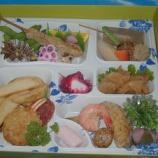 『2009年 4月25日 花見:弘前市・弘前公園』の画像