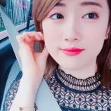 『【乃木坂46】永ちゃんでノリノリのひなちま動画w『お母さんとドライブです☆』』の画像
