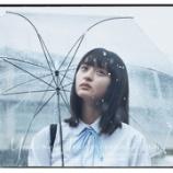 『乃木坂46最新シングルのジャケ写が美しすぎる!!!!!!』の画像