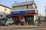 『スウィート・いずみ』で家電が安いみたい!~倉治にある町の電気屋さん~