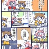 『ハイドーゾ千手拳』の画像