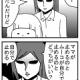 【育児漫画248】Youtubeの終わらせ方【後編】