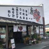 『【食堂巡り】ガッツリ行けよ。 No.6 魚河岸ごはん今治店 (愛媛県今治市)』の画像