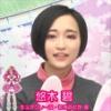 『【悲報】悠木碧さん、顔がおかしくなる』の画像