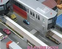 『月刊とれいん No.411 2009年3月号』の画像