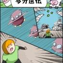 育児漫画「多分遺伝」