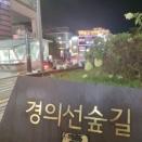 韓国・夜の延南洞(ヨンナムドン)を歩く!