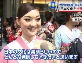 世界よ!!これが日本で一番の美女だ!!