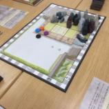 『「枯山水」のルール説明、明日のゲーム実況ほか』の画像