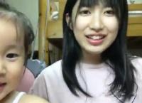 吉田華恋ちゃんの妹が可愛すぎるwww