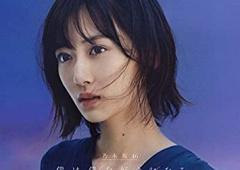 【衝撃の数字】乃木坂46のCD売上が半分に・・・