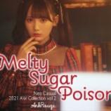 『[ノイミー] 鈴木瞳美×Ank Rouge「Neo Casual AW collection vol.2』カタログ公開…』の画像
