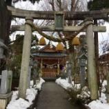 『【富山】中川熊野神社の御朱印』の画像