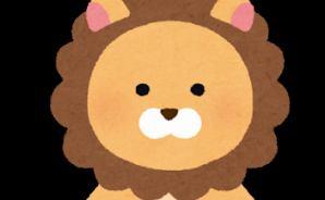 ライオンの赤ちゃんのしぐさが話題