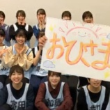 『【日向坂46】おひさまが思う最高のアイドルソングって何?』の画像