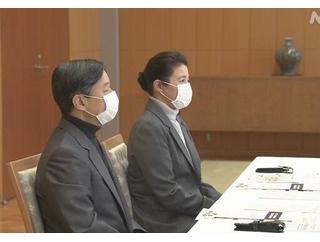 下天皇夫妻 熊本県の豪雨被災地 オンラインでお見舞い