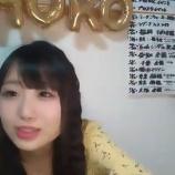 『[動画]2019.09.29(19:25~) SHOWROOM 「=LOVE(イコールラブ) 瀧脇笙古」@個人配信』の画像