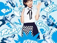 AKB48渡辺麻友「ラッパ練習中」感想まとめ、カップリング曲が高評価!