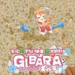 【アカン】子供が親のカードを使って200万円以上を投げ銭してしまう事件が発生