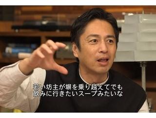 雑感【テラスハウス TOKYO2019-2020/さんまのお笑い向上委員会】