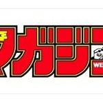 週刊少年マガジン史上最高だった漫画ランキングwww