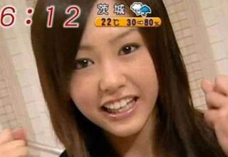 18才のときの桐谷美玲wwwww