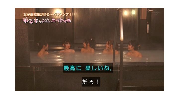 【画像】福原遥(まいんちゃん)、入浴シーン解禁ktkr !