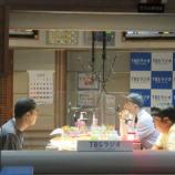 『【バナナムーンGOLD】放送中に衝撃の事実が発覚!!!新内眞衣、◯◯◯より年上だったことが判明wwwwww【乃木坂46】』の画像
