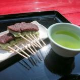 『【お茶湯日限定】お昼過ぎには完売!法多山のお茶団子のゲットしに行ってきた(お茶団子の入手方法まとめつき!』の画像