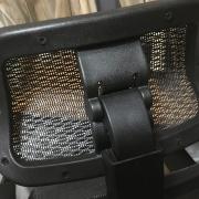 新しい在宅勤務/作業用椅子を買いました。