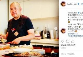 """【芸能】<平愛梨>""""トルコ移住""""三瓶シェフの手料理を初公開!「どれも美味しそう」「めっちゃプロ感出てる」と絶賛の声"""