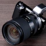 『タムロン18-200mm F3.5-6.3 Di III VC(B011)の実写が掲載』の画像
