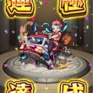 【モンストハロウィン2019】キャンディ運枠4周回(動画あり)
