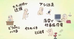 【かくしごと】第10話 感想 わんぽの湯で隠し事を吐露してスッキリ