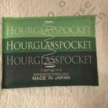 『東京スプリング・アワーグラスロイヤルを特別価格で販売』の画像