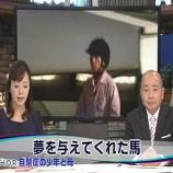 『【熊本】兵庫のアスリート親子をテーマにした番組のご紹介』の画像